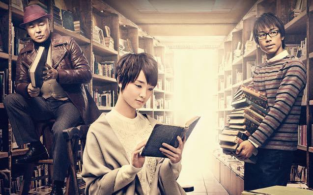 Bookshop proprietor Shioriko Shinokawa (Ayame Goriki) and her partners in deduction Hijime Shida (Katsumi Takahashi) and Daisuke Gōra (Akira).
