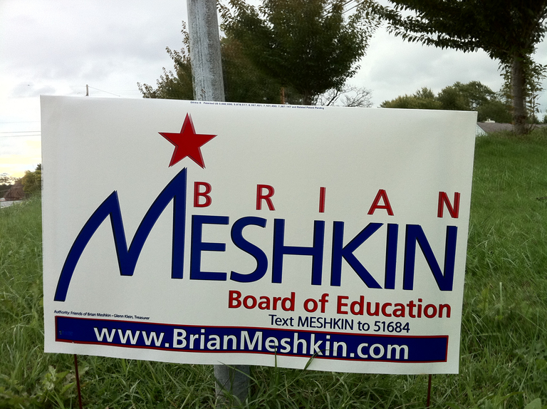 Brian Meshkin for Board of Education (2010)