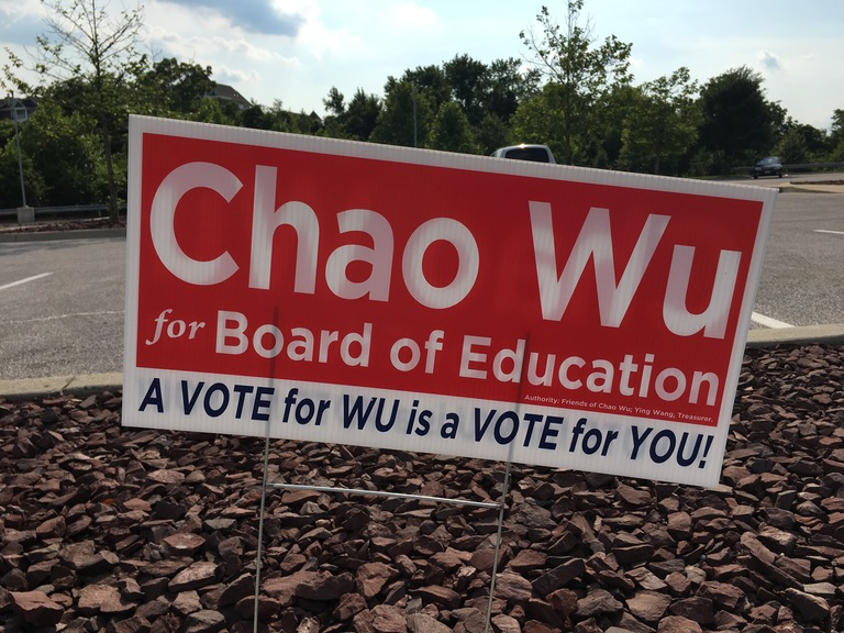 Chao Wu campaign sign, 2018 elections