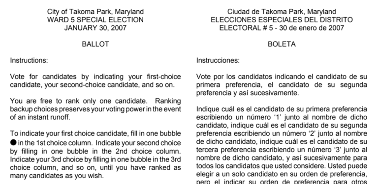 An instant runoff ballot from the Takoma Park 2007 Ward 5 special election